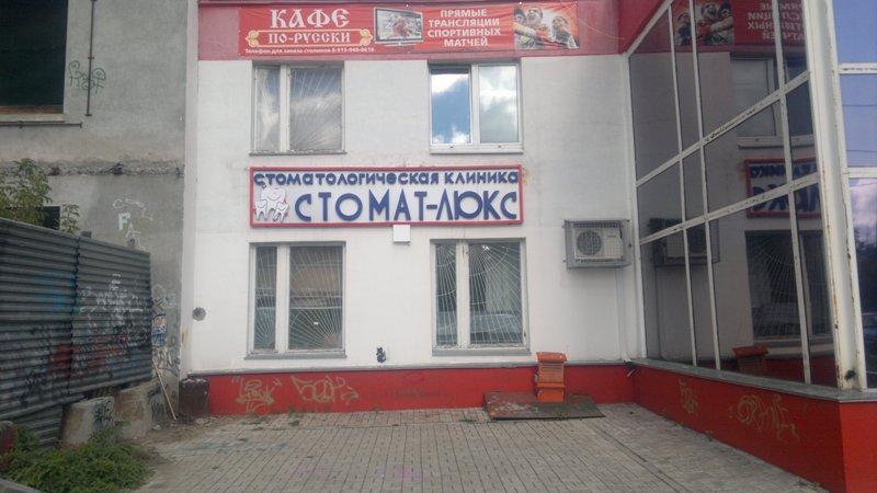 Изготовление памятников в нижний новгород вывески цена на памятники в москве 29000