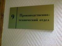 foto1231
