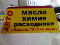 img_20130429_154133