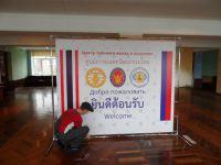 Стенд для центра тайского языка