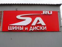 sam_6127