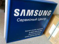 Короб Samsung